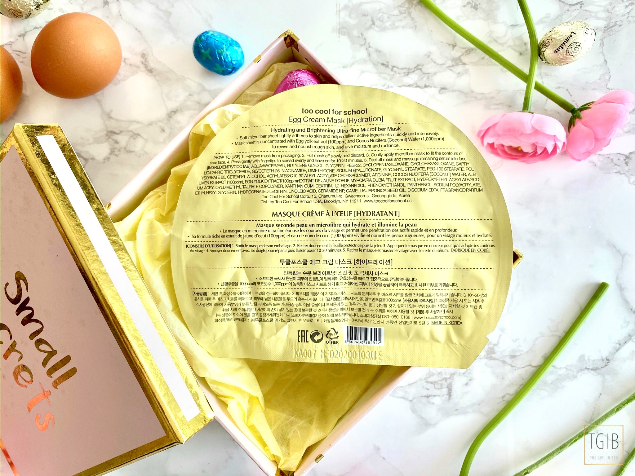 Too Cool For School Egg Cream Mask ingredients Hema